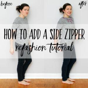 how to add a side zipper tutorial